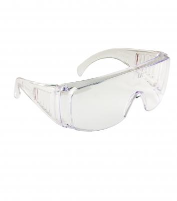 VISITOR PW30 ochranné okuliare 19e4784d7a1